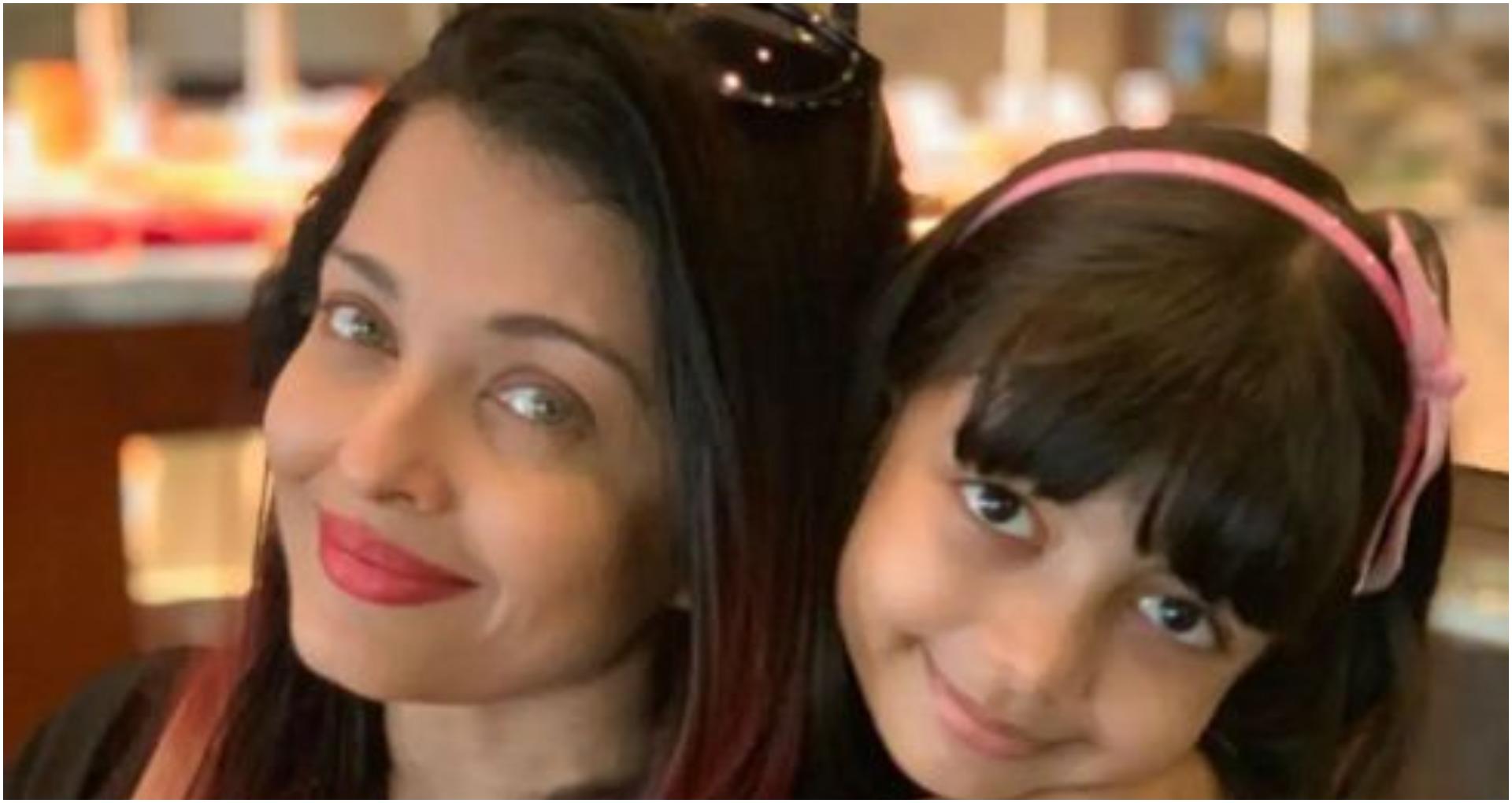 ऐश्वर्या राय बच्चन ने शेयर की ये खास तस्वीर! बेटी संग फैंस का किया शुक्रिया अदा
