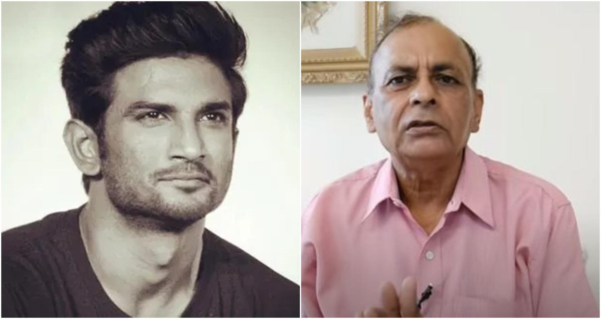Sushant Death: रॉ के पूर्व अफसर ने किया बड़ा दावा, एक्टर की मौत में है दाऊद का हाथ, देखें वीडियो