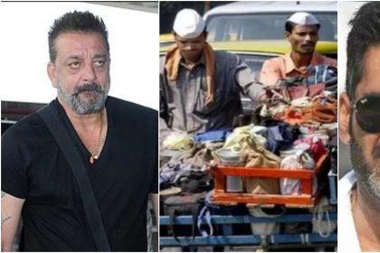 कोरोना संकट में संजय दत्त-सुनील शेट्टी ने बढ़ाया मदद का हाथ, मुंबई डब्बावालों को पहुंचाया राशन