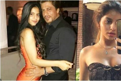 शाहरुख खान की बेटी सुहाना खान का वीडियो हो रहा है Viral, अपनी दिलकश अदाओं से फैंस को किया घायल
