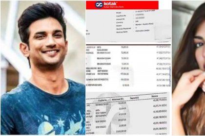 सुशांत सिंह राजपूत के बैंक अकाउंट की डिटेल आई सामने, जानिए कब-कब निकले कितने रुपए