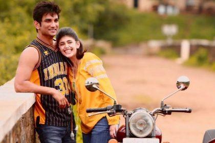 सुशांत सिंह राजपूत की आखिरी फ़िल्म दिल बेचारा के ट्रेलर के लिए उत्साहित हैं फैन्स, अरमान मलिक ने भी किया ये काम