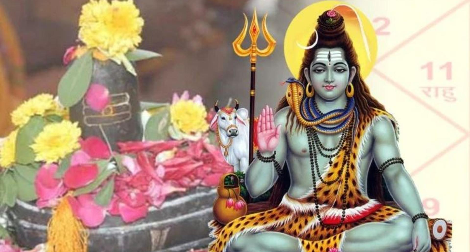 Shravan 2020: सोमवार से शुरू होने वाला है पवित्र श्रावण का महीना, जानिये इस महीने व्रत क्यूं करने चाहिए