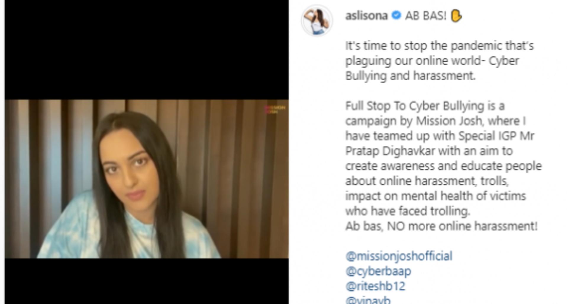 सोनाक्षी सिन्हा ने उठाई Cyber Bullying के खिलाफ ये मुहीम, कहा 'अब बस!'