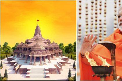 Ram Mandir Bhumi Pujan:500 वर्ष बाद आया शुभ समय, पूजन के लिए तैयार अयोध्या,जानिए पूरा कार्यक्रम