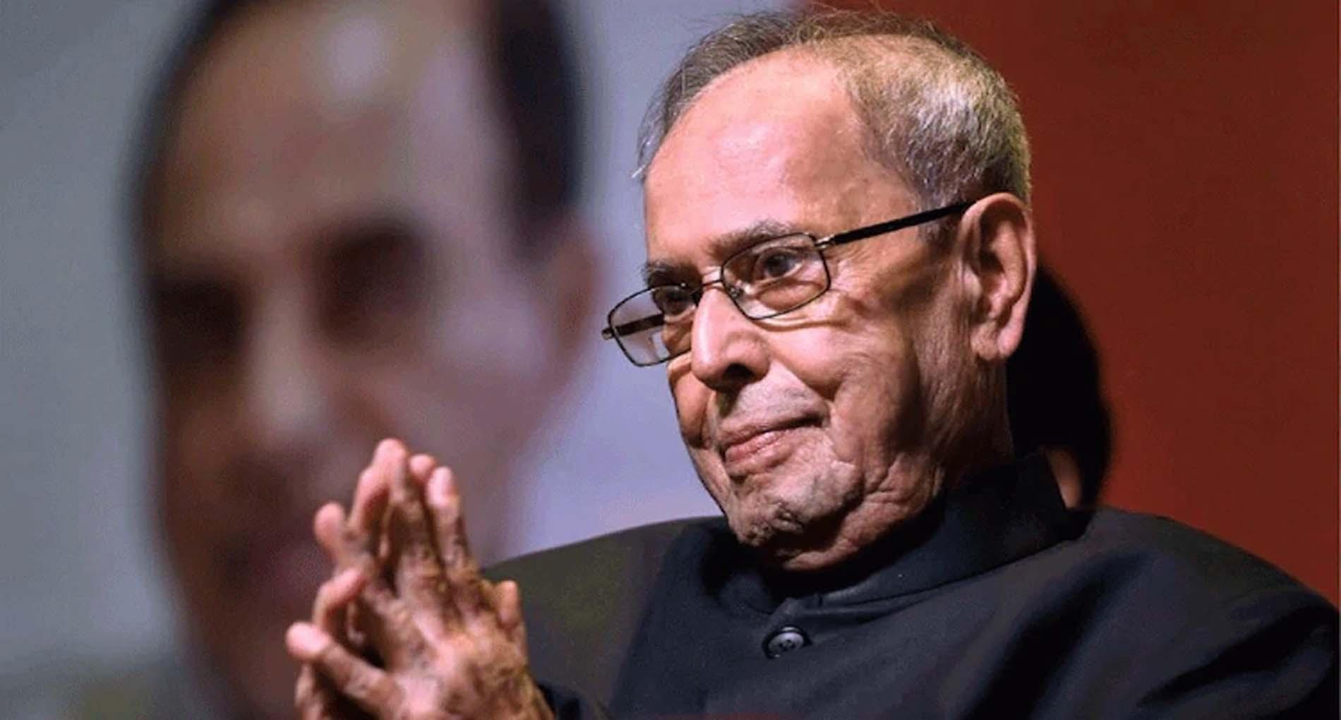 पूर्व राष्ट्रपति प्रणब मुखर्जी का निधन, 84 साल की उम्र में ली अंतिम सांस