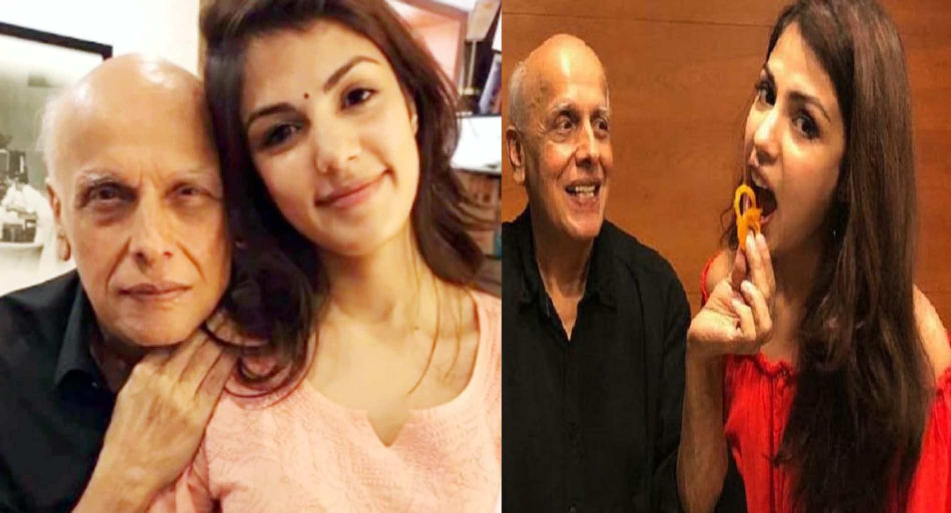 रिया चक्रवर्ती ने महेश भट्ट के साथ रिश्ते को लेकर कही ये बात! 'मुझे उनकी गर्लफ्रेंड बना दिया'