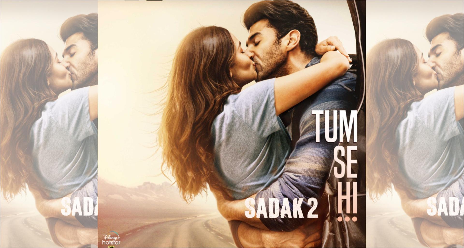 आलिया भट्ट, संजय भट्ट और आदित्य रॉय कपूर की फ़िल्म 'सड़क 2' का रोमांटिक सॉन्ग 'तुम से ही' हुआ रिलीज़!