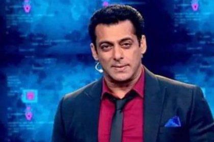 Bigg Boss 14 का पहला प्रोमो वीडियो आया सामने, इस बार दिखा सलमान खान का नया अंदाज, देखें Video