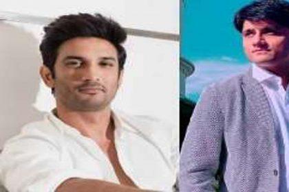 Sushant case: फिल्म निर्देशक संदीप सिंह की कॉल डिटेल से हुआ खुलासा, CBI जल्द करेगी पूछताछ