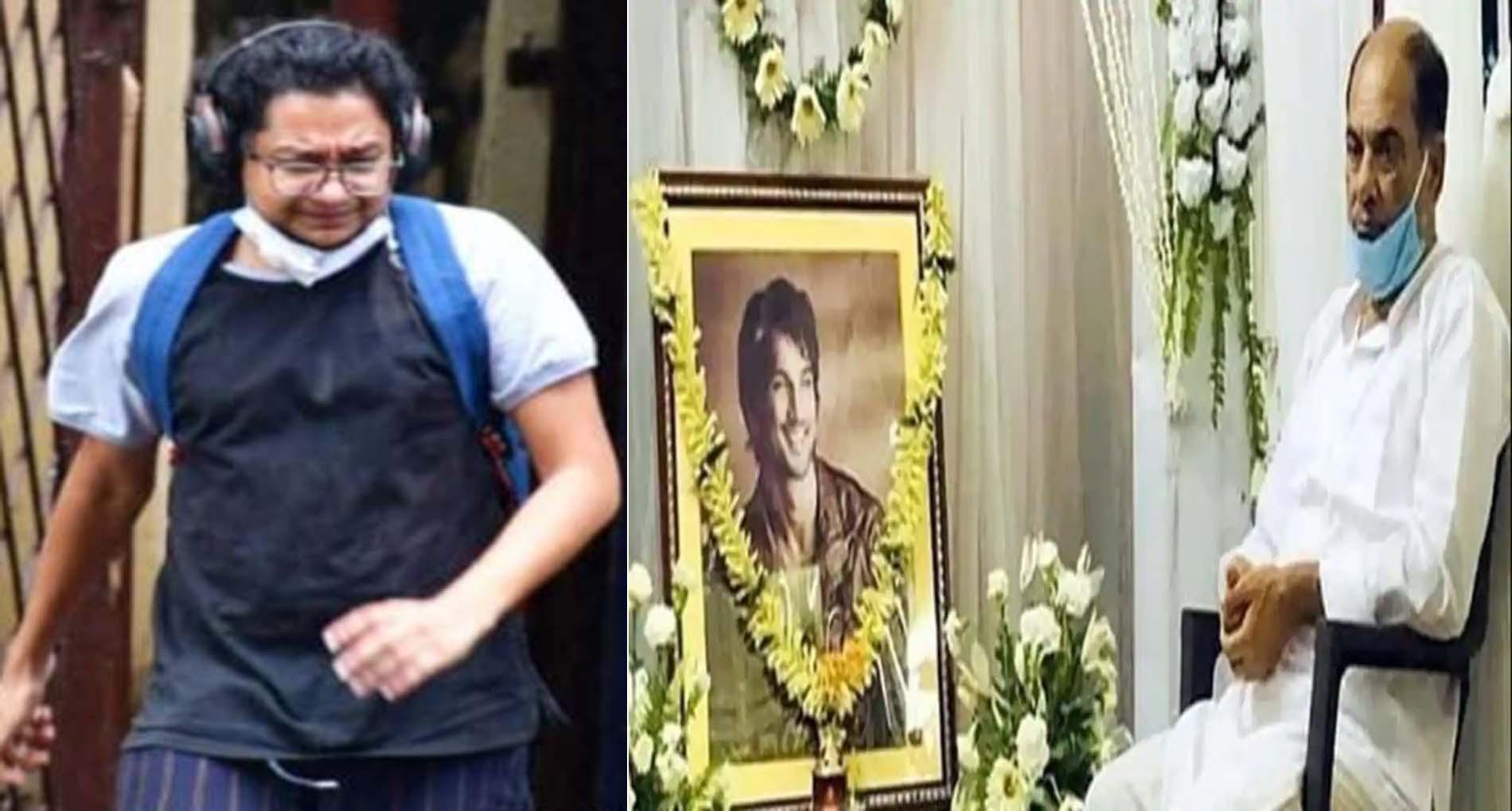 सिद्धार्थ पिठानी ने कहा- 'परिवार के कहने पर उतारी थी डेड बॉडी', सुशांत के परिजन ने बताया झूठ
