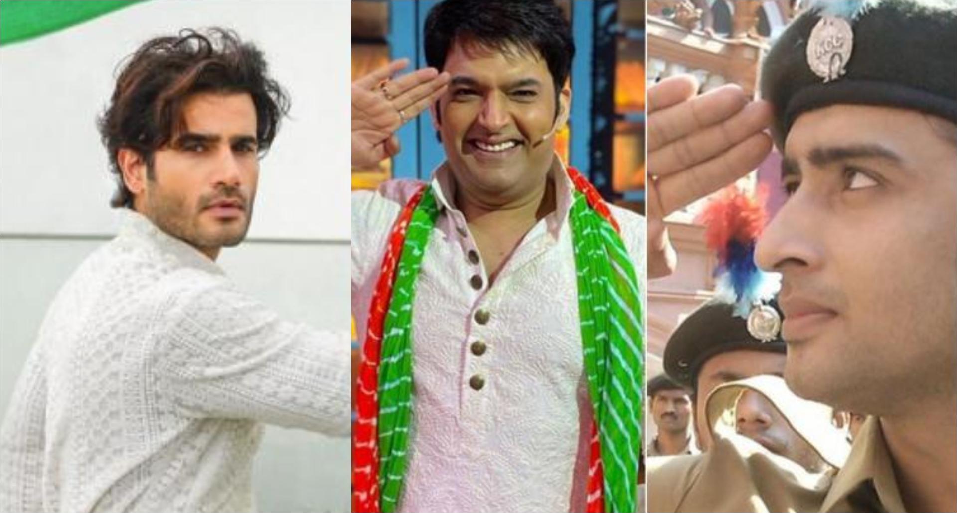 Independence Day 2020: शहीर शेख, कपिल शर्मा, करण टक्कर और अन्य सितारों ने दिखाई अपनी देशभक्ति!