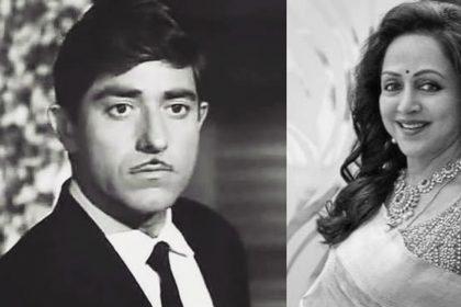 जब हेमा मालिनी को अपनी ज़िन्दगी की ड्रीम गर्ल बनाना चाहते थे राज कुमार!