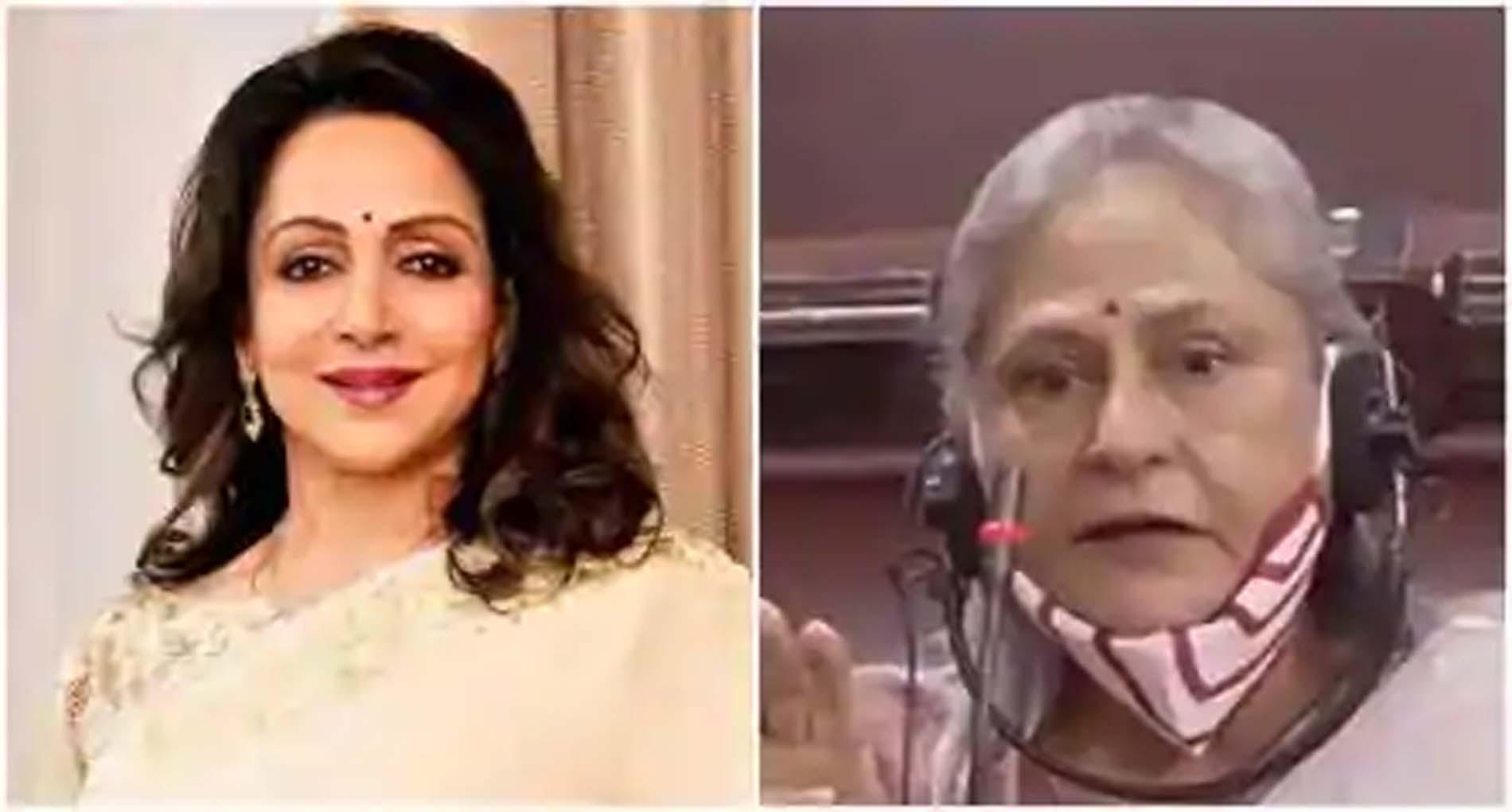जया बच्चन के सपोर्ट में आईं हेमा मालिनी, कहा- पूरी इंडस्ट्री को निशाना बनाना गलत