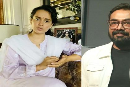 कंगना रनौत ने शेयर किया अनुराग कश्यप का पुराना वीडियो, जमकर हो रहा है Viral