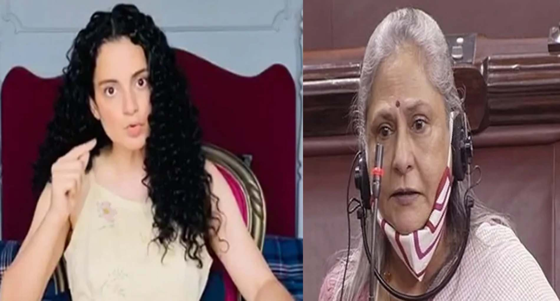 संसद में जया बच्चन के बयान पर कंगना रनौत का वार, कहा-सुशांत की जगह अभिषेक होते तब भी यही कहतीं?
