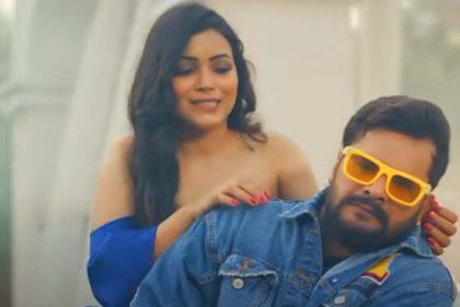 Khesari Lal Video Song: खेसारी लाल और अंतरा सिंह का गाना देख फैंस हुए दिवाने, देखें Video