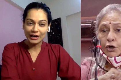 पायल रोहतगी ने की जया बच्चन की जमकर खिंचाई, VIDEO शेयर कर दागे कई सवाल