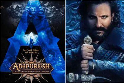 'बाहुबली' प्रभास को टक्कर देते नजर आएंगे सैफ अली खान! निभाएंगे लंकेश का किरदार