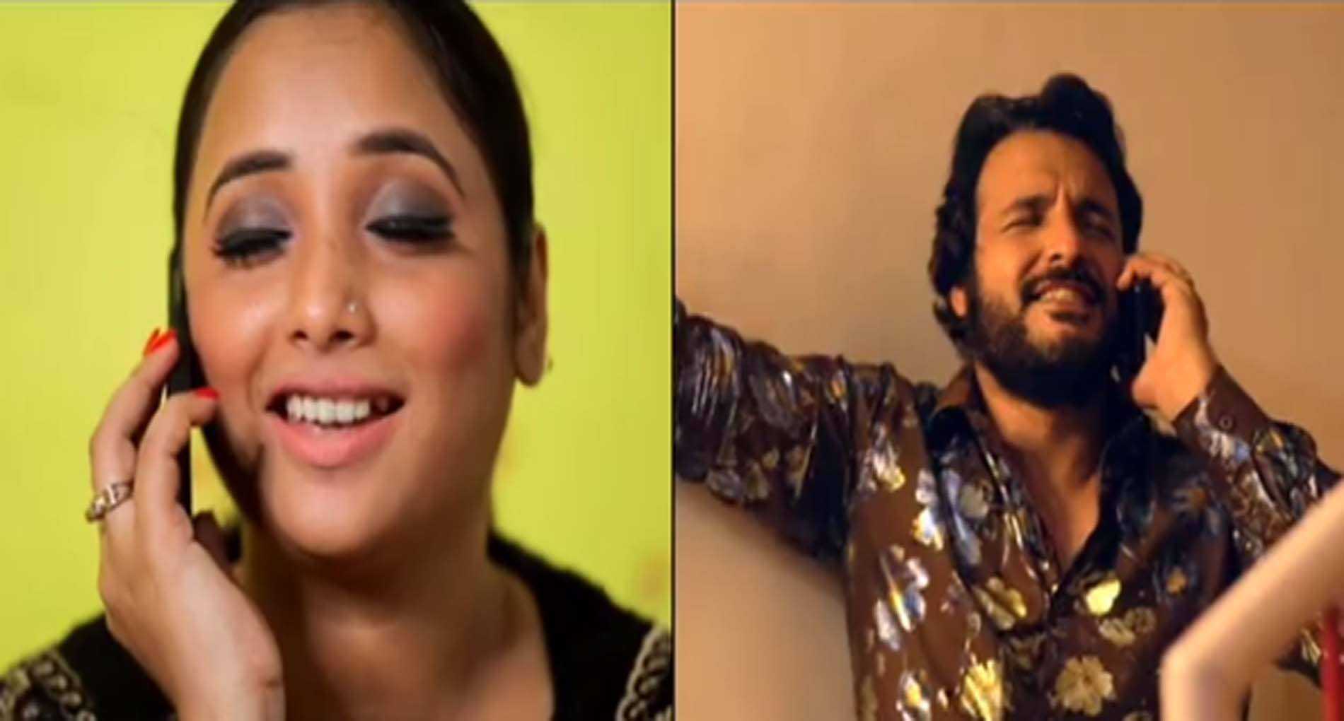 Rani Chatterjee Video: रानी चटर्जी का नया वीडियो सॉन्ग 'फोन वा पे फील', देखें एक झलक