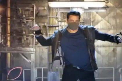 Bigg Boss 14:ग्रैंड प्रीमियर की तारीख का हुआ एलान, प्रोमो Video में मास्क लगाए नजर आए सलमान खान