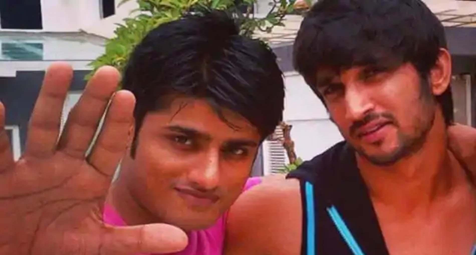 सुशांत केस: संदीप सिंह ने सुशांत के साथ हुई चैट के स्क्रीनशॉट्सकिये शेयर, कहा- सॉरी भाई