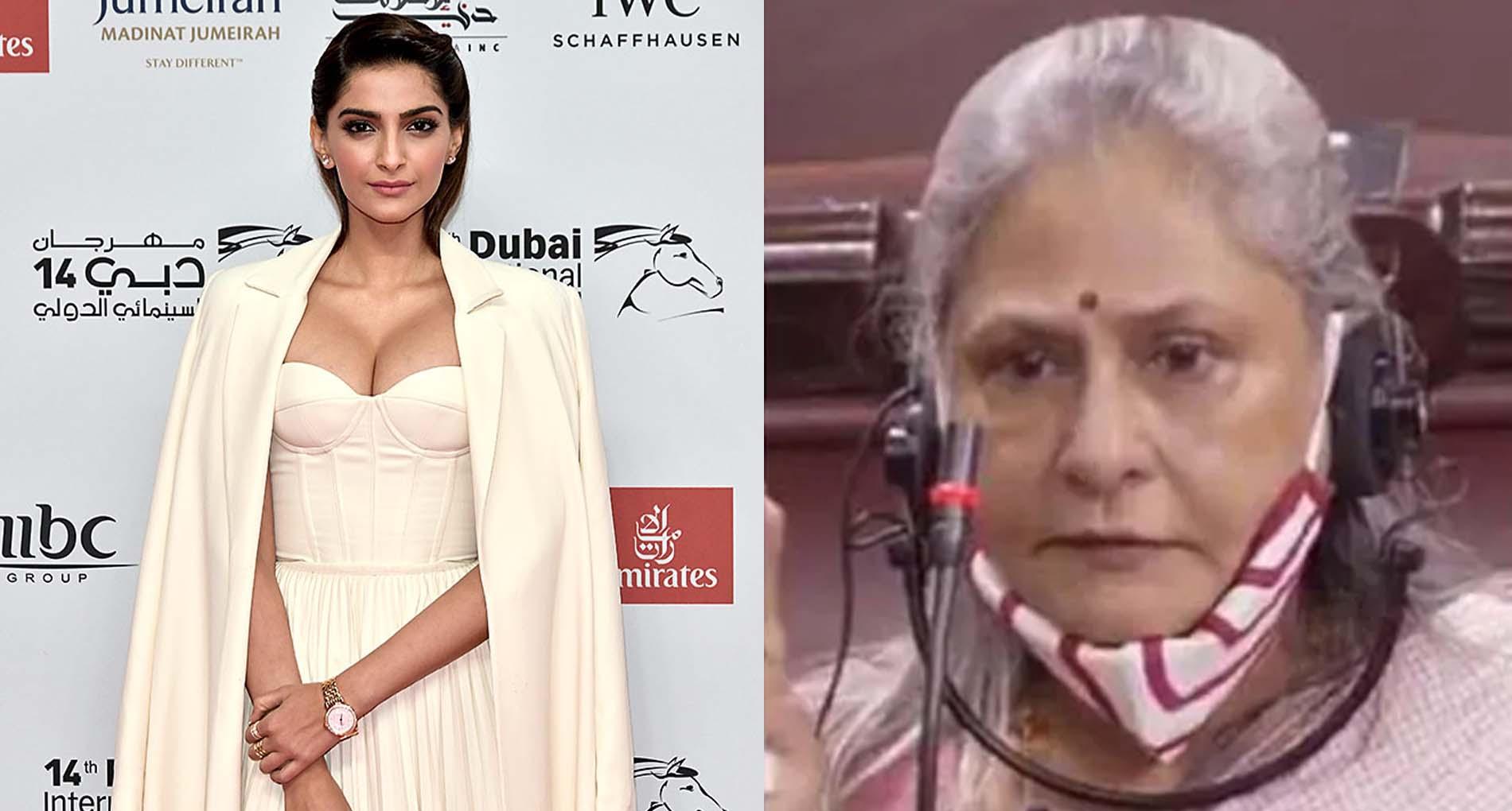 जया बच्चन के बयान पर सोनम कपूर का ट्वीट, यूजर्स ने उड़ाया मजाक, कहा- बेटा तुम कभी बड़ी नहीं होगी