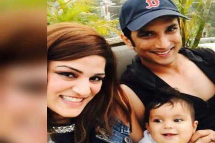 सुशांत की बहन श्वेता ने शेयर किया वीडियो, लिखा- 'किसने छीन लिया हमारा चमकता सितारा'