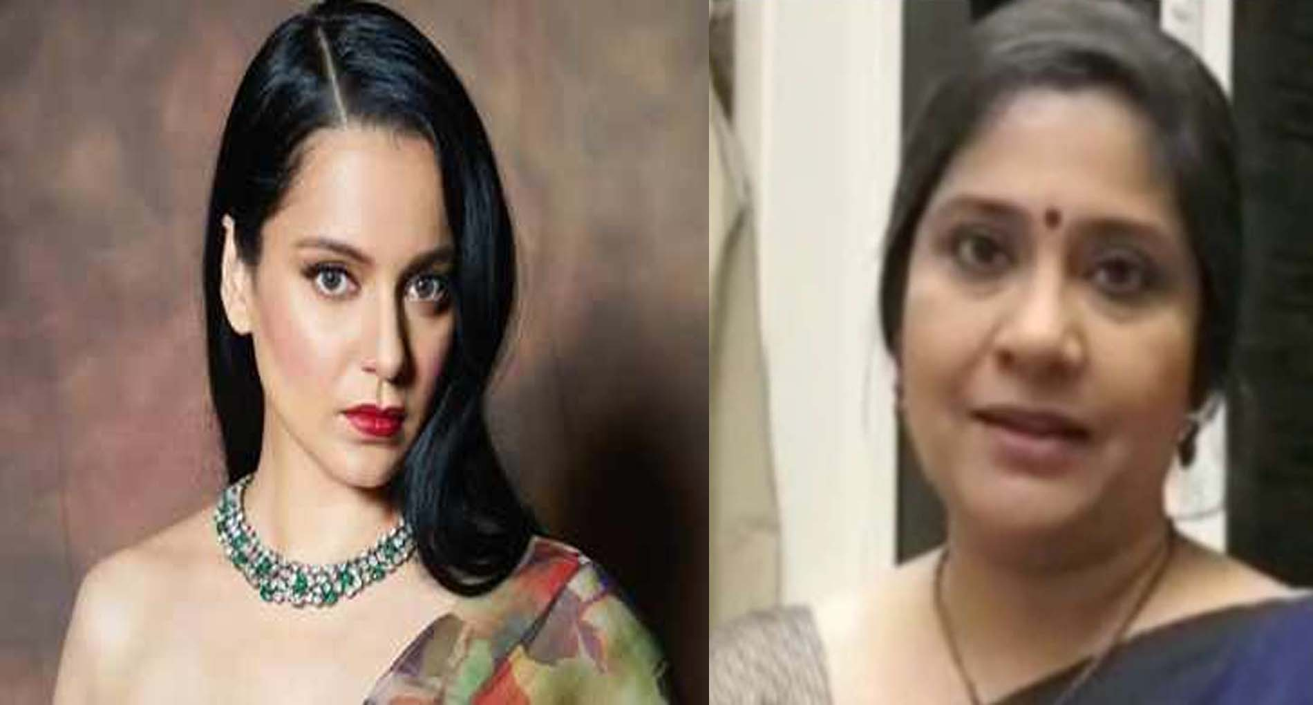 रेणुका शाहणे के ट्वीट का कंगना रनौत ने दिया जवाब, कहा- आपसे मुझे ऐसी उम्मीद नहीं थी