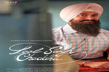 एक बार फिर दिखा आमिर खान का जुनून, पसली में चोट लगने के बाद भी की 'लाल सिंह चड्ढा' की शूटिंग!