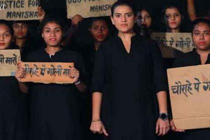 हाथरस घटना पर भड़कीं अक्षरा सिंह, गाना 'इन्हें चौराहे पर गोली मारो' हुआ वायरल