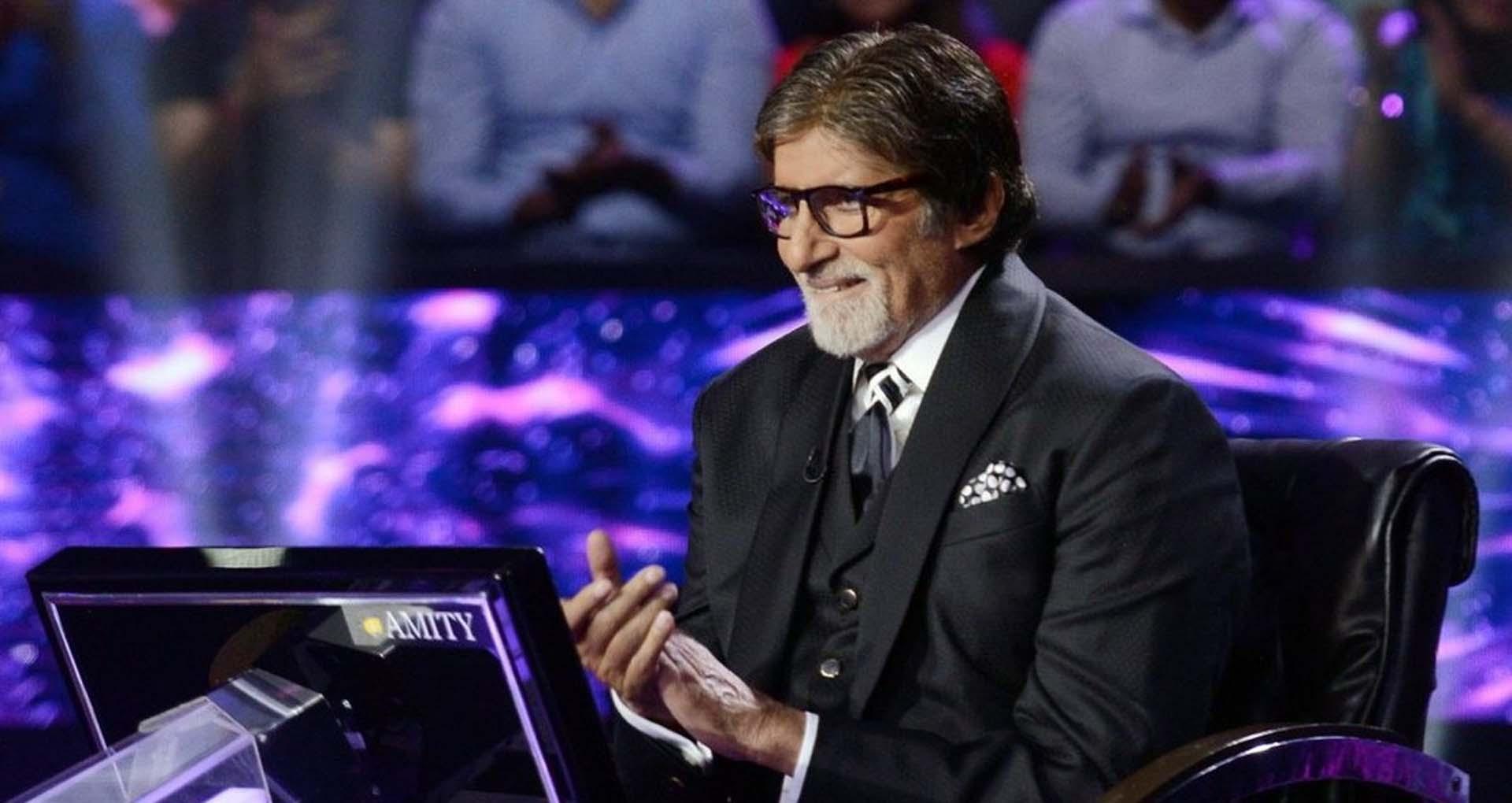 KBC: 50 लाख रुपए के इस सवाल पर कंटेस्टेंट ने किया क्विट, क्या आप जानते हैं जवाब?