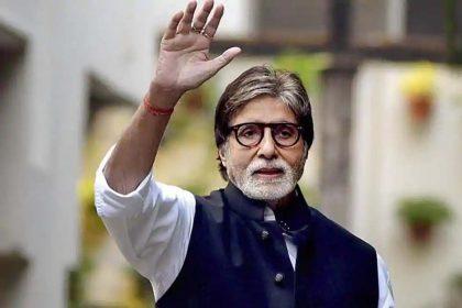 Amitabh Bachchan Birthday: जानिए बॉलीवुड के महानायक अमिताभ बच्चन से जुड़ी कुछ अनसुनी बातें!
