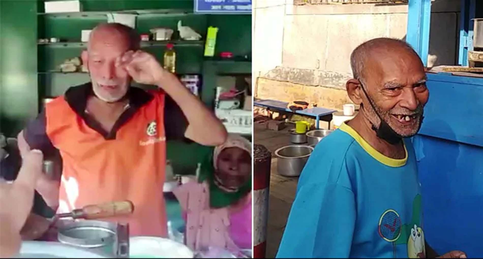 बाबा का ढाबा में खाना खाने के लिए लगी लंबी लाइन, भीड़ देख बुजुर्ग के चेहरे पर आई मुस्कान, Video