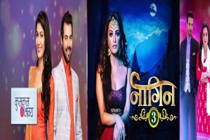 Ekta Kapoor Hit Serials: साल 2019 में सबसे ज्यादा देखे गए ये टीवी सीरियल! TV पर एकता का जादू