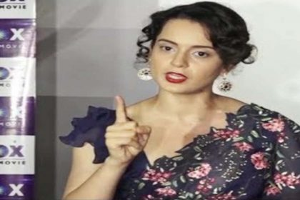 फरीदाबाद निकिता मर्डर: निकिता की हत्या पर भड़कीं कंगना रनौत! सरकार से की अवॉर्ड देने की मांग