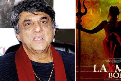 'लक्ष्मी बॉम्ब' पर मुकेश खन्ना ने जताई आपत्ति, कहा-किसी और धर्म से पंगा लेते तो तलवारें निकल…