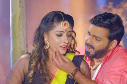Pawan Singh Video Song: पवन सिंह के गाने 'तोहर गालिया के डिम्पल' ने उड़ाया गर्दा! देखें वीडियो