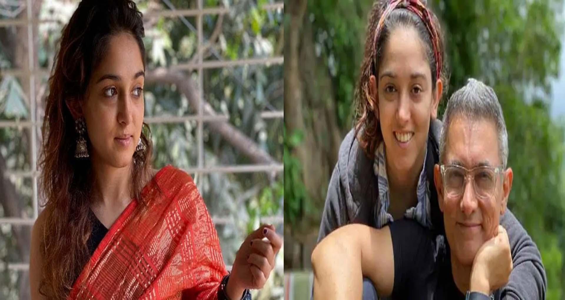 आमिर खान की बेटी इरा ख़ान ने बताई पूरी कहानी, '14 साल की उम्र हुआ था शारीरिक शोषण'