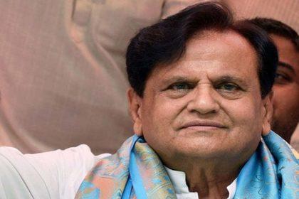Ahmed Patel Passes Away: वरिष्ठ कांग्रेस नेता अहमद पटेल का निधन, कोरोना से थे संक्रमित