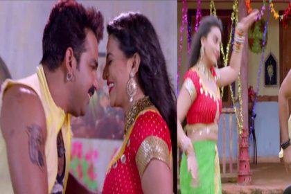 Akshara Singh Hot Video Song: अक्षरा सिंह और पवन सिंह का गाना 'पातर छितर', देखें Video