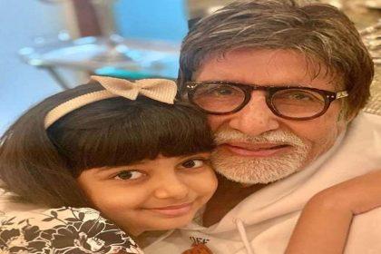 Aaradhya Bachchan Birthday: अमिताभ ने इस अंदाज में आराध्या को किया बर्थडे विश, शेयर की तस्वीरें