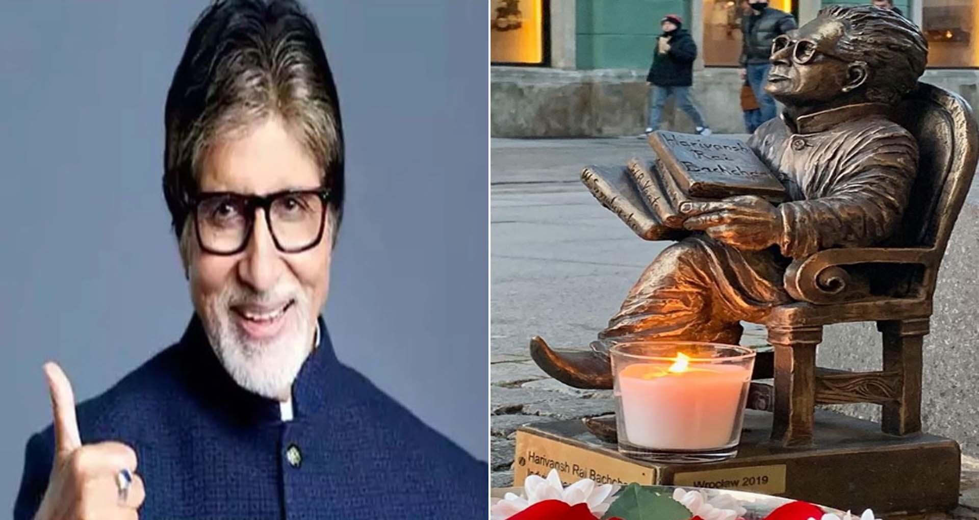 Amitabh Bachchan Diwali 2020: ये दीवाली अमिताभ बच्चन के लिए रही बेहद ख़ास! शेयर की पोस्ट