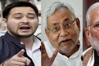 Bihar Election Results LIVE: रुझानों में एक बार फिर NDA की सरकार, नहीं चला तेजस्वी का जादू!