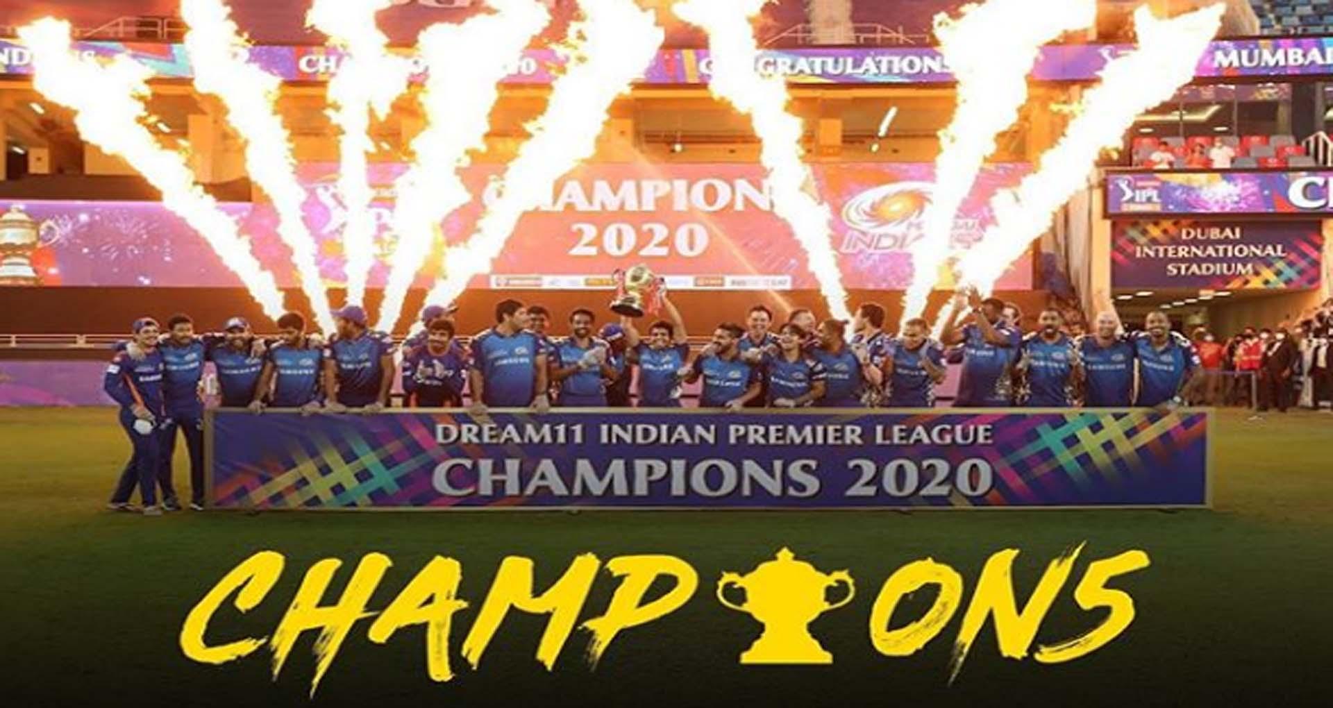 IPL 2020: मुंबई इंडियंस बनी चैम्पियन, दिल्ली कैपिटल्स को किया चित, देखें IPL चैम्पियंस की लिस्ट