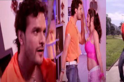 Khesari Lal Video Song: खेसारी लाल ने इस एक्ट्रेस के साथ किया जमकर रोमांस! देखें वीडियो