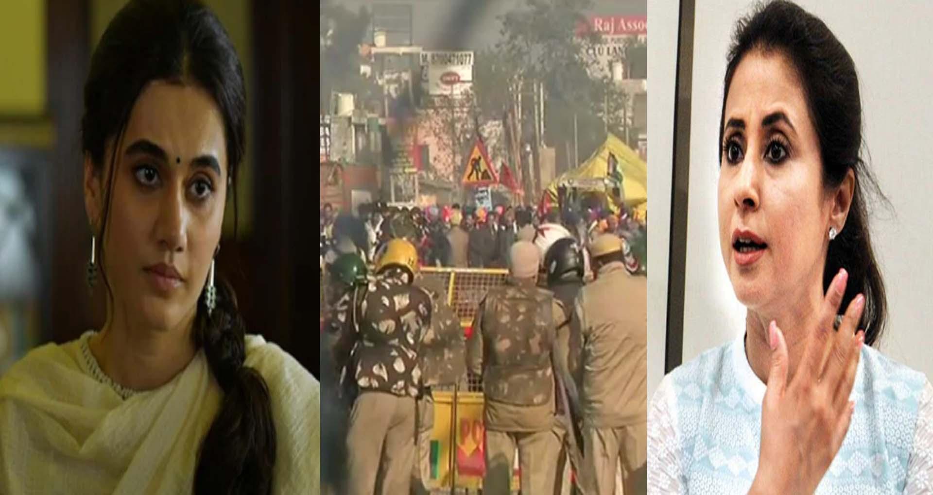 Farmer Protest: किसानों के प्रदर्शन पर बॉलीवुड सेलेब्स ने दिया कुछ ऐसा रिएक्शन, जानें क्या कहा?