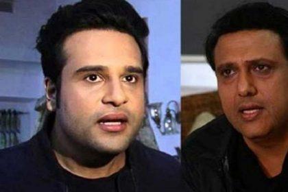 कृष्णा अभिषेक विवाद पर गोविंदा ने दिया रिएक्शन, कहा- सच्चाई सबके सामने आनी चाहिए