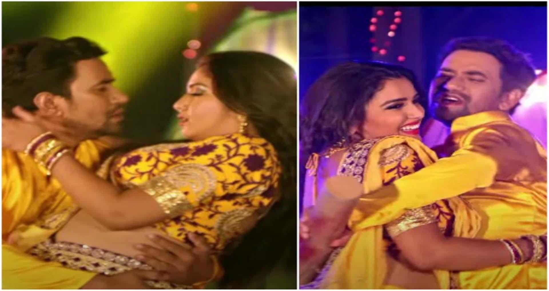 Aamrapali Dubey Video Song: निरहुआ और आम्रपाली दुबे का रोमांटिक गाना हुआ वायरल, देखें वीडियो
