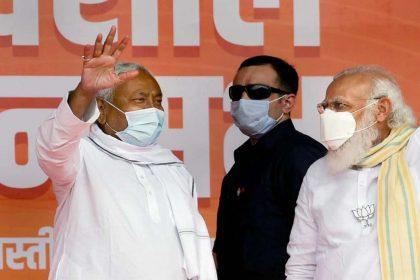 Bihar Election Result: बिहार में एक बार फिर NDA सरकार, NDA को मिलीं 125 सीटें
